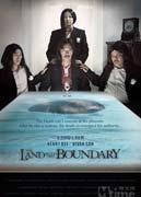 2011最新电影介绍 无界之地