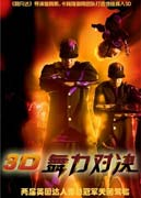 2011最新电影 推荐:舞力对决