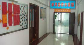 北京学大教育教学环境4