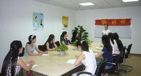 北京�W大教育教�W�h境5