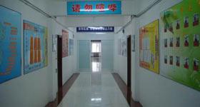 北京学大教育教学环境6