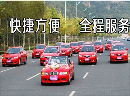 【国庆旅游】奥迪A6L500元/天宝马5系700