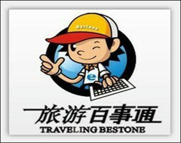 【国庆旅游】8月特价周边特价产品一览表