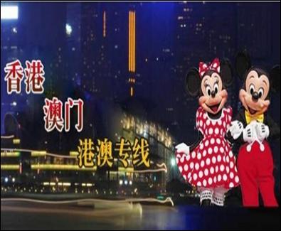 【国庆旅游】港澳、海南、桂林、深珠特价旅游
