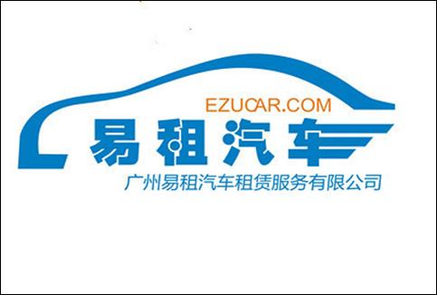 【国庆旅游】K2 凯越 69元起, 丰田凯美瑞最低168元起