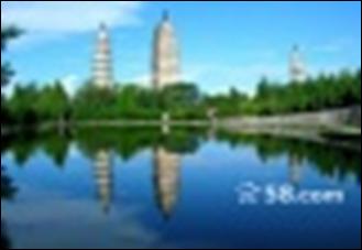 【国庆旅游】金度国际旅行社:昆明 大理、丽江双飞