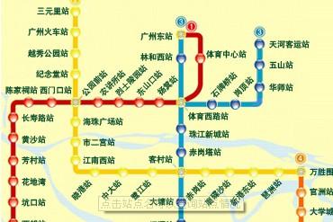 广州地铁线路图 广州地铁线路查询 广州地铁票价查询 广州地铁时刻表图片