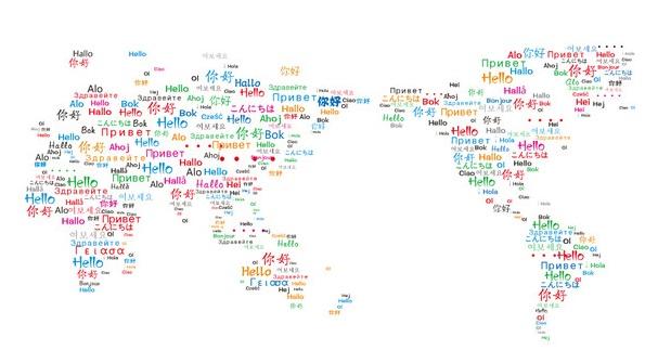 语言特点有哪些